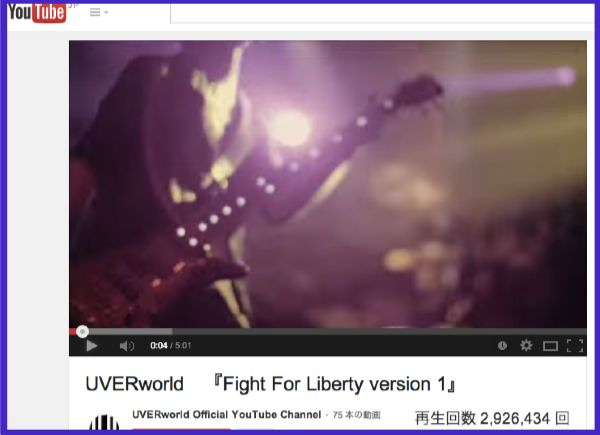 UVERworldFight_For_Liberty